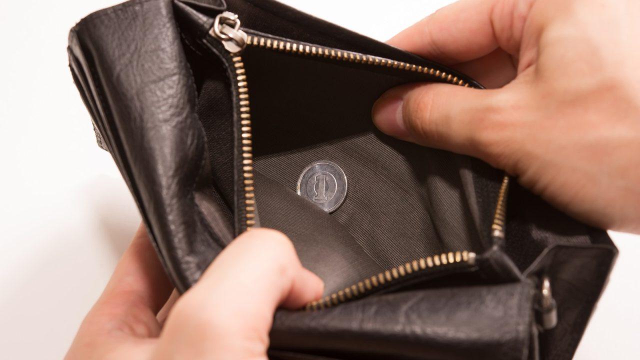 1円の入った財布