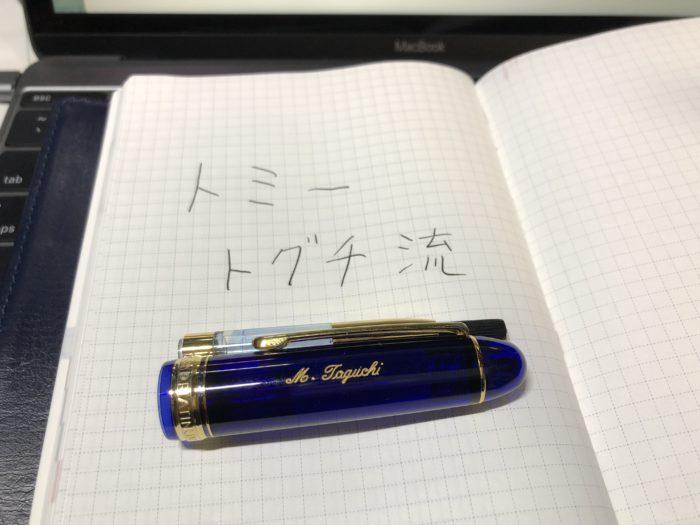 ジブン手帳IDEA