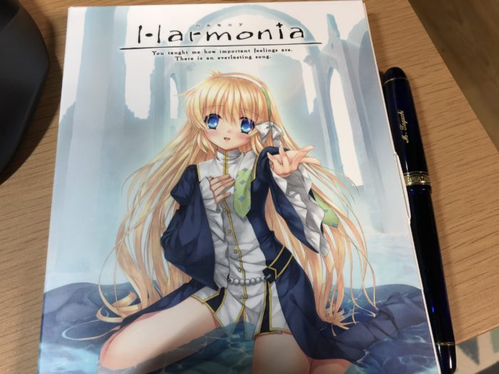 Harmonia(ハルモニア)
