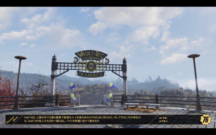Fallout76 スティムパック集めRTA