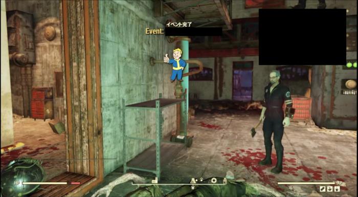Fallout76 イベントクエスト