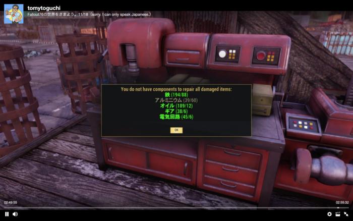 Fallout76 アドバイス系記事