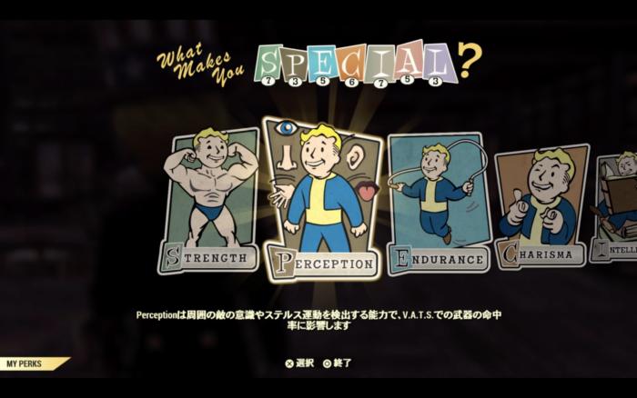 【Fallout76】序盤で役に立ったPERK一覧