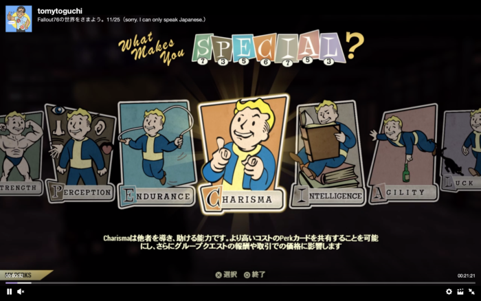 Fallout76 カリスマ