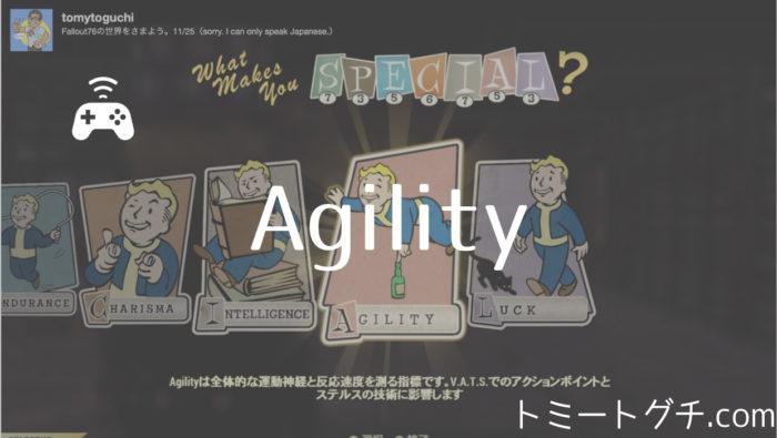 Fallout76 Agility