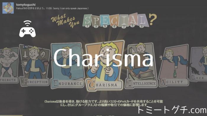 Fallout76 Charisma