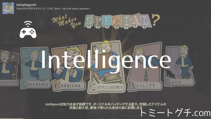 Fallout76 Intelligence