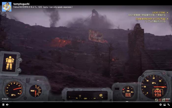 Fallout76 宝の地図の場所を探せ!