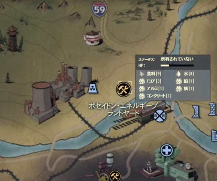 Fallout76 フュージョン・コアの集め方と扱い方
