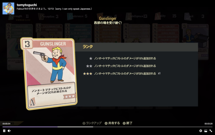 Fallout76 レジェンダリ武器