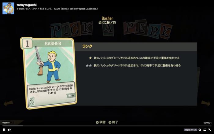 Fallout76 Basher
