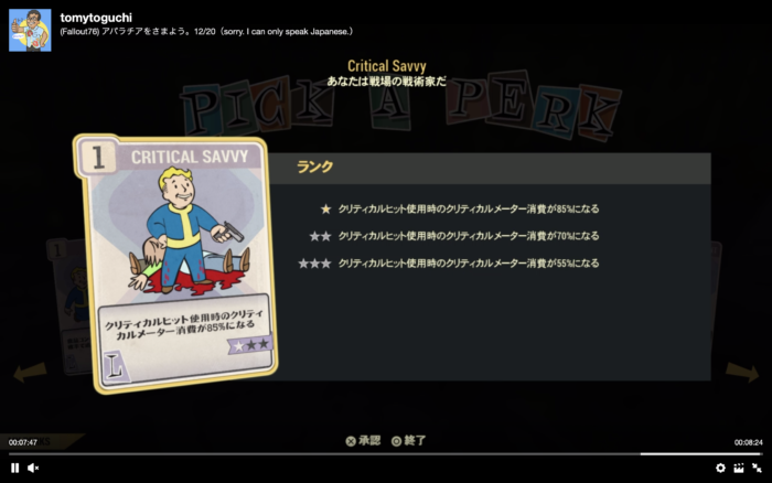 Fallout76 Critical Savvy