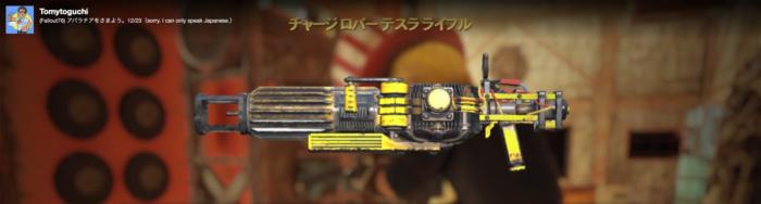 Fallout76 ブラストゾーン