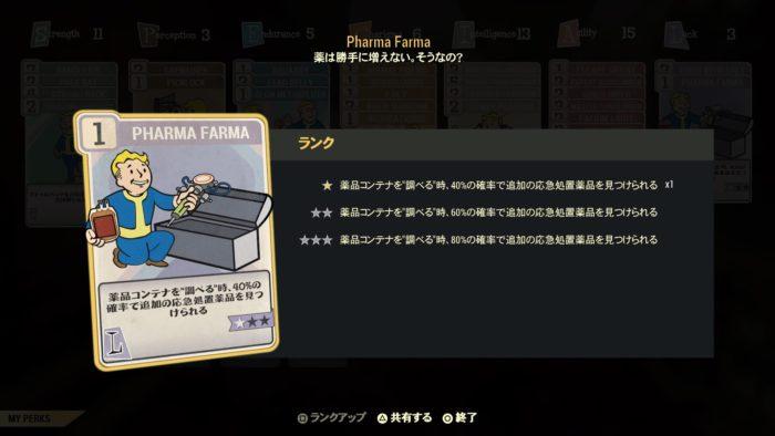 Fallout76 Pharma Farma
