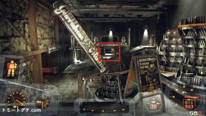 Fallout76 日の出スポット