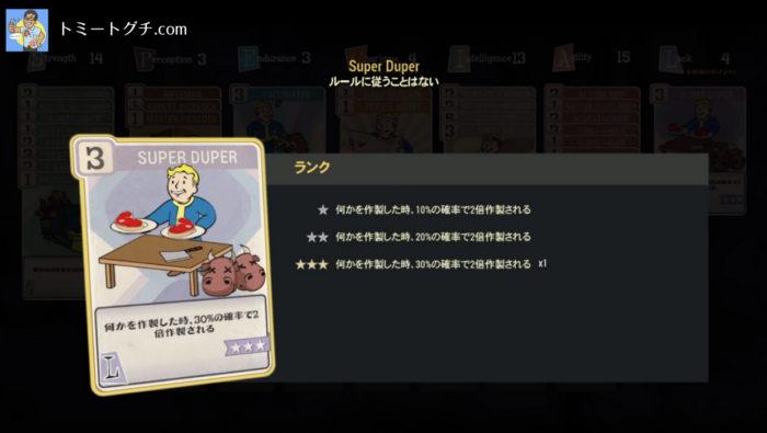 Fallout76 Super Duper