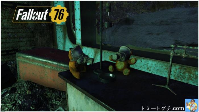 Fallout76 Fallout4 テディベア