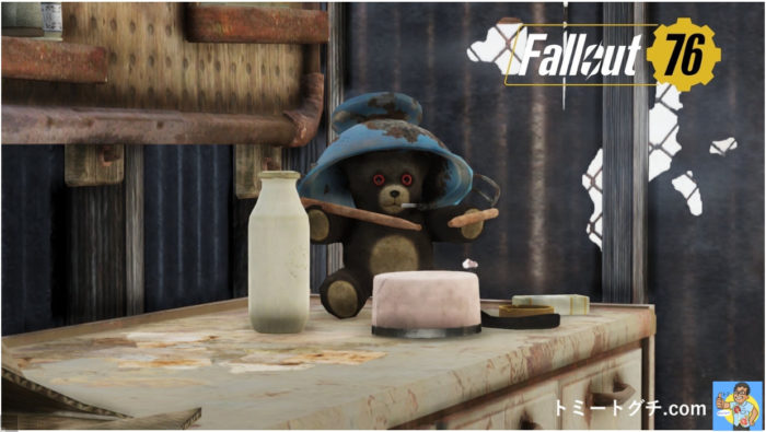 Fallout76 クマ