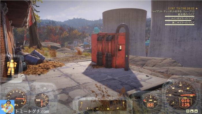 Fallout76 ジャイアント・ティーポッド 第二ボイラーのパイプ