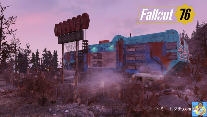 Fallout76 ウエストテック研究センター