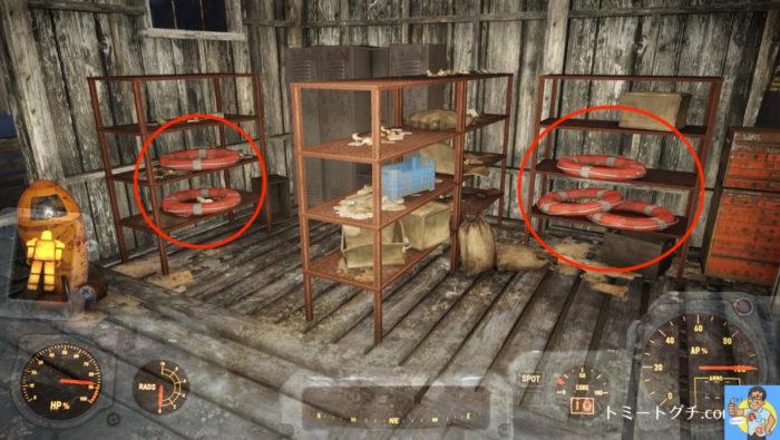 Fallout76 オハイオの川下りアドベンチャー