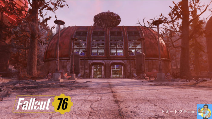 Fallout76 ガラハン工業本社