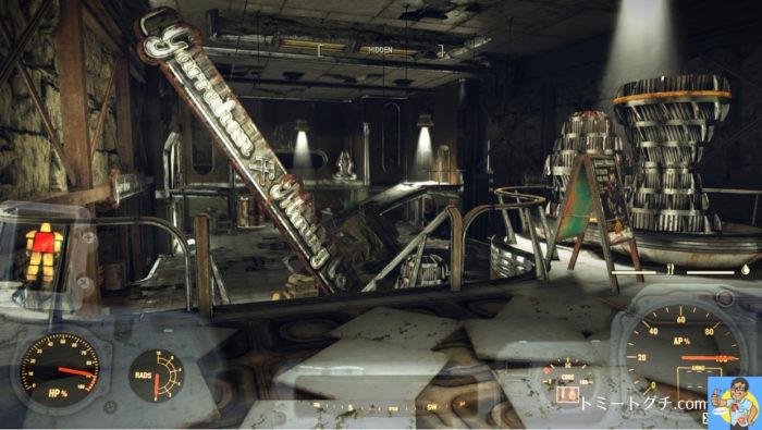 Fallout76 ガラハン鉱業本社