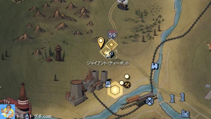 Fallout76 ジャイアント・ティーポッド 地図