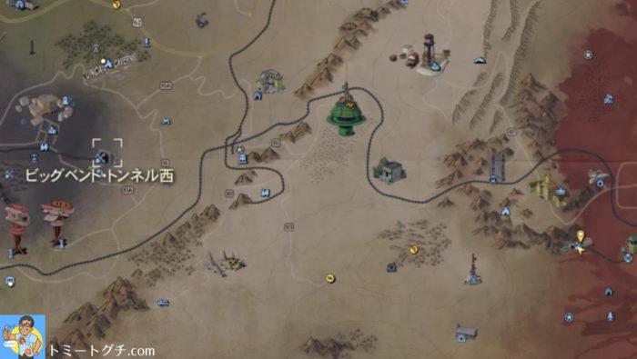 Fallout76 ビッグベンド・トンネル 地図