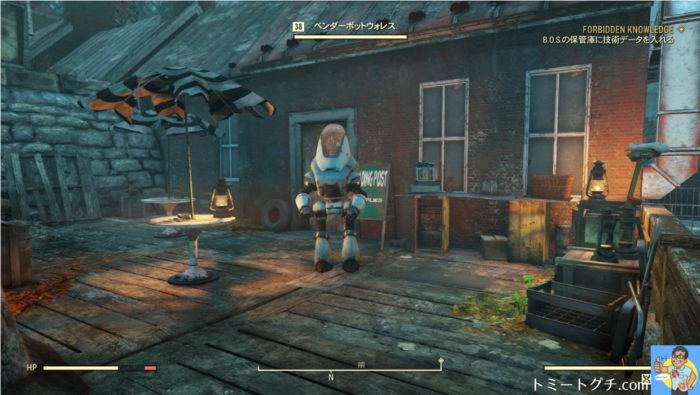 Fallout76 ベンダーボットウォレス
