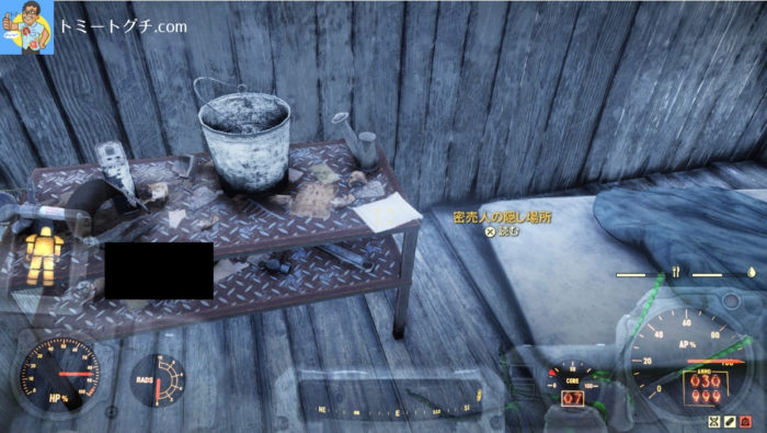 Fallout76 ラッキーホール鉱山