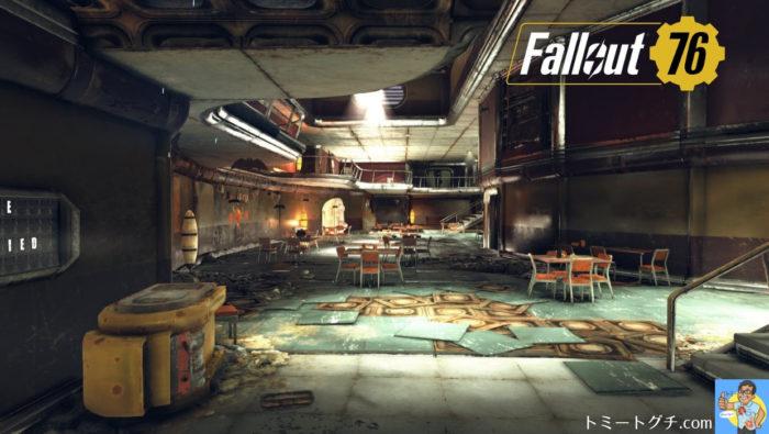 Fallout76 ワトガ・ハイスクール
