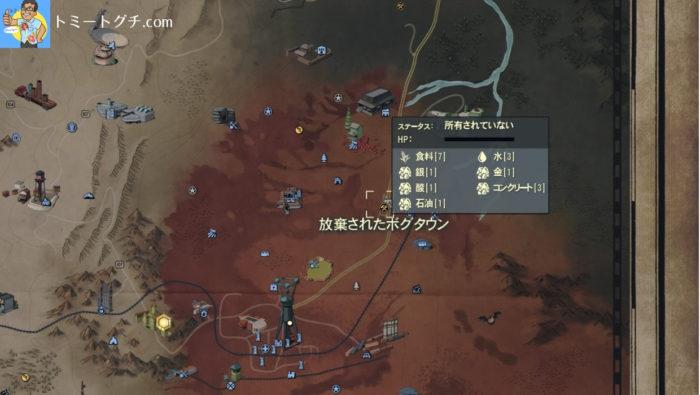 Fallout76 放棄されたボグタウン