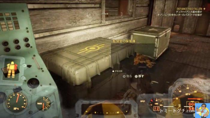 Fallout76 監督官のボックス キャンプベンチャー