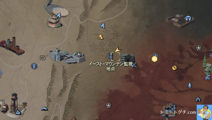 Fallout76 イースト・マウンテン監視地点