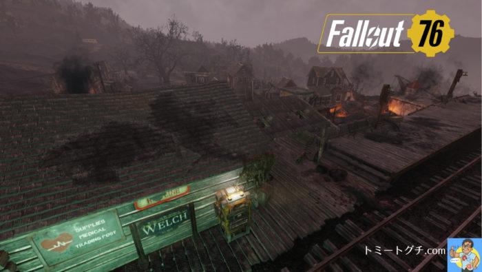 Fallout76 ウェルチ