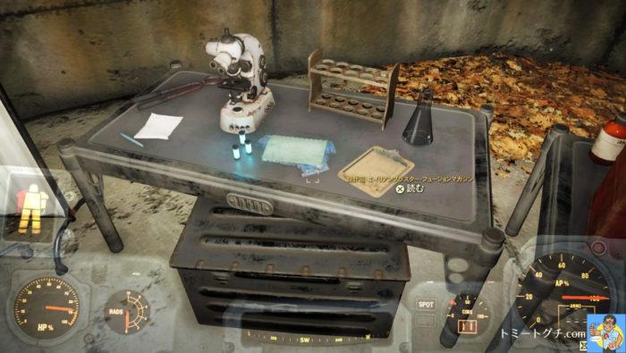 Fallout76 エイリアンブラスター