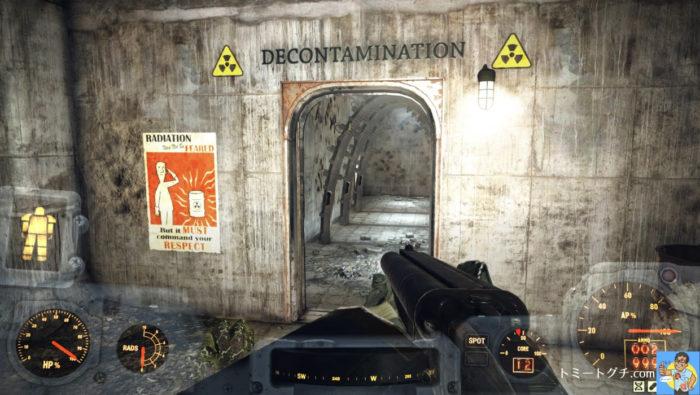 Fallout76 エメット山処理場