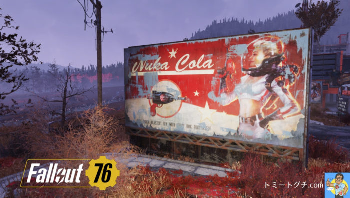 Fallout76 ロケーション