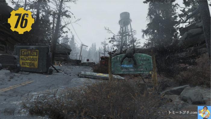 Fallout76 ハンターズビル