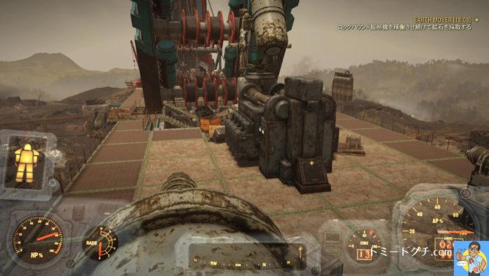 Fallout76 ブレア山