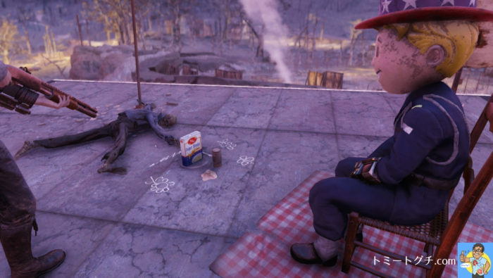 Fallout76 ネタ画像