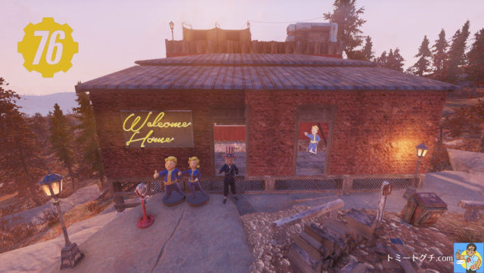 Fallout76 C.A.M.P.(キャンプ)