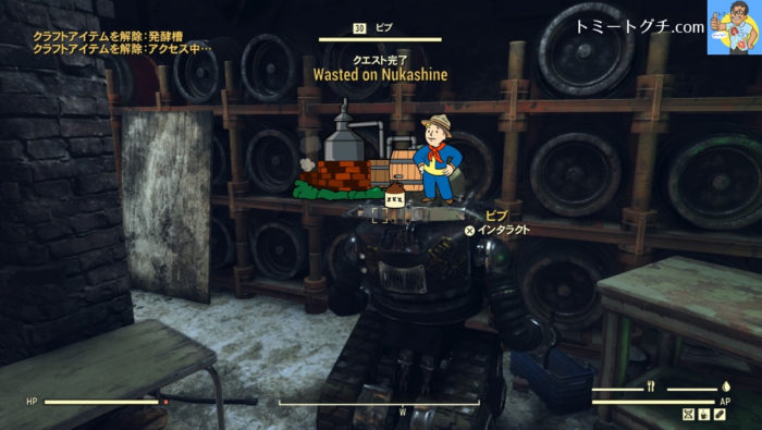 Fallout76 Wasted of Nukashine