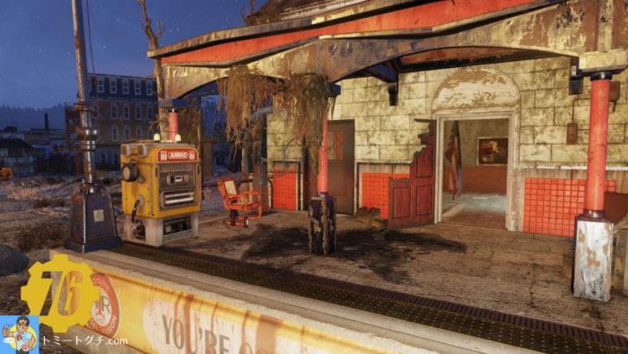 Fallout76 グラフトン駅