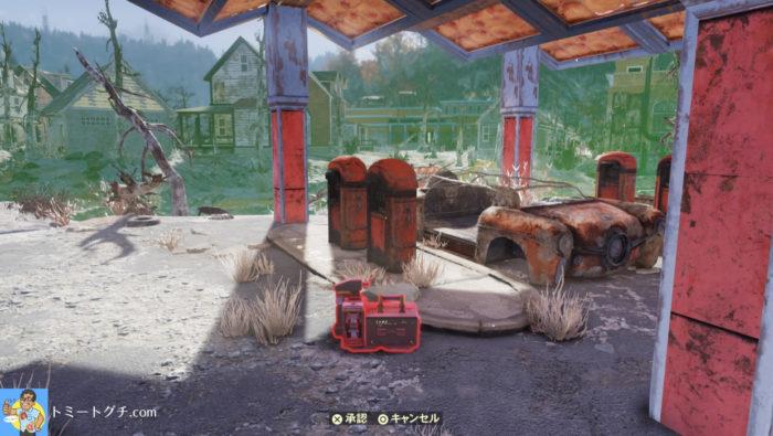 Fallout76 レッドロケット 場所
