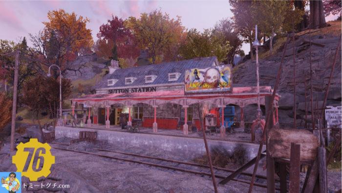 Fallout76 サットン駅