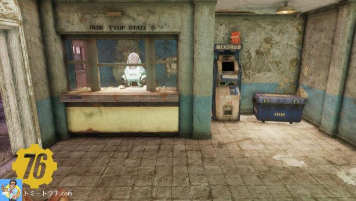 Fallout76 サニートップ駅