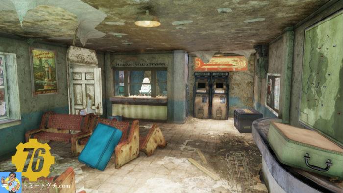 Fallout76 プレザントバレー駅