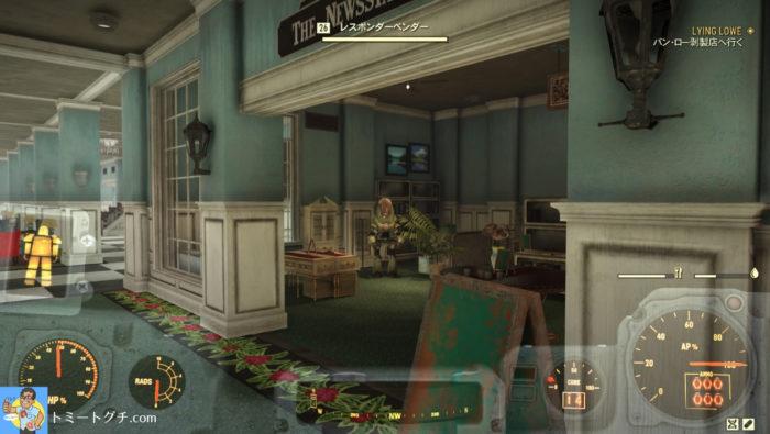 Fallout76 レスポンダー